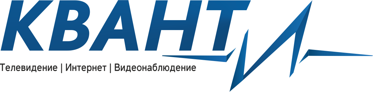ООО Квант логотип